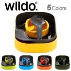 Wildo CAMP-A-BOX LIGHT ウィルドゥ キャンプボックス ライト