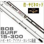 Ⱦ�ۥ������ꤲ�ȡ����С������ե�åɡ����ӥ������ܥ� ��� BOB SURF15-300��TIG(�ƥ���)/���ࡦ�ꤲ��ꡦ15�桡SS3