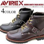 AVIREX U.S.A(アビレックス)TIGER AV2931 ライダーブーツ ミッドカット レースアップ ショート【送料無料】