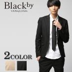 Black by VANQUISH ブラックバイヴァンキッシュ T/Rストレッチ テーラードジャケット JAPAN FABRIC スーツ