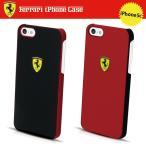 Ferrari iPhone5c専用ラバーハードケース フェラーリ公式ライセンス品◆iPhone用ケース アイフォン カバー