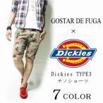 GOSTAR DE FUGA/ゴスタルジフーガ Dickies TYPE3 チノショーツ ハーフパンツ ショーツ