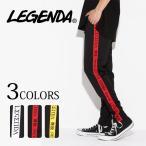 ショッピングジャージ LEGENDA レジェンダ World Logo ジャージ スキニーパンツ メンズ トラックパンツ  イエロー レッド ホワイト
