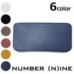 NUMBER NINE ナンバーナイン カラーレザーラウンドジップウォレット メンズ レディース 財布 ブラック ホワイト