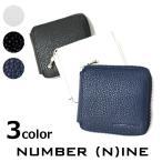 NUMBER NINE ナンバーナイン カラーレザーハーフウォレット 財布 ブラック ホワイト ネイビー カードケース