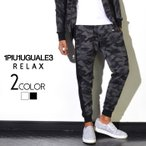 1PIU1UGUALE3 RELAX ウノ ピュ ウノ ウグァーレ トレ リラックス ロゴ刺繍 スウェット パンツ カモフラリブパンツ