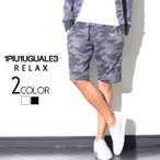 1PIU1UGUALE3 RELAX ウノ ピュ ウノ ウグァーレ トレ リラックス ショートパンツ カモフラ ハーフパンツ ウノピュウノ ウノピュウ XL XXL