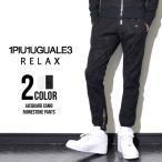 1PIU1UGUALE3 RELAX ウノ ピュ ウノ ウグァーレ トレ リラックス ラインストーンカモフラージュジャガードジョガーパンツ ジョガーパンツ メンズ