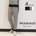 1PIU1UGUALE3 RELAX ウノピゥウノ ウグァーレトレ パイルジョガーパンツ ウノピュ ウノピュウノ リラックス メンズ