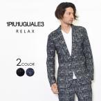 1PIU1UGUALE3 RELAX ウノ ピュ ウノ ウグァーレ トレ リラックス 360°ツイード テーラードジャケット メンズ ブランド ウノピュウノウグァーレトレ