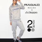 Kappa コラボ ×1PIU1UGUALE3 RELAX ウノ ピゥ ウノ ウグァーレ トレ リラックス セットアップ ジャージ上下 ロゴパーカー&ロゴジョガーパンツ メンズ