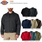【Dickies】TJ15 アイゼンハワージャケット Lined Eisenhower Jacket キルティング ワークウエア ディッキーズ