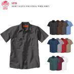 【RED KAP】SP24 半袖無地ワークシャツ インダストリアル ショートスリーブ レッドキャップ