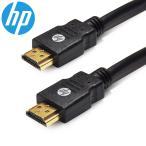 【国内正規品】 hp (ヒューレットパッカード) 純正 HDMI ケーブル ハイスピード (タイプAオス - タイプAオス) 5m
