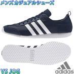 adidas VS JOG 紺白 アディダス メンズ スニーカー adidas NEO レトロランニング ジョギング AW4702
