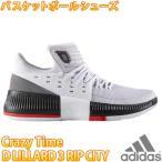 ショッピングバスケットボールシューズ アディダス Dリラード3 adidas D LILLARD 3 HOME RIP CITY バスケットボールシューズ バッシュ BB8268
