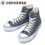 ショッピングAll コンバース ハイカットスニーカー ネイビー 紺色 オールスター CONVERSE ALL STAR HI
