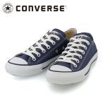 コンバース スニーカー ネイビー 紺色 ローカット オールスター CONVERSE CANVAS ALL STAR OX