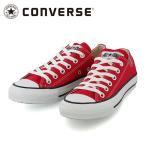 ショッピングAll コンバース 赤色シューズ レッド スニーカー オールスター CONVERSE ALL STAR OX