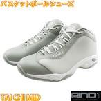 AND1 TAI CHI MID タイチミッド グレー バッシュ メンズ バスケットシューズ 1055MSS 男性用 運動靴