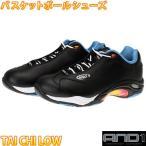 AND1 TAI CHI LOW タイチ ローカット 黒 バッシュ メンズ バスケットシューズ D301MBLO 男性用 運動靴
