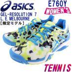 ショッピングスポーツ シューズ アシックス レディース 限定オールコート用テニスシューズ ゲルレゾリューション7 ASICS E760Y