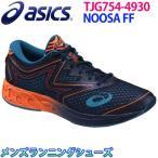 ショッピングスポーツ シューズ アシックス ヌーサ メンズ ランニングシューズ ASICS NOOSA FF トレーニング フィットネス 運動靴 TJG754