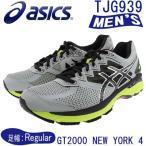 即納 asics TJG939 アシックス ニューヨーク4 Regular幅 ランニング ジョギング...