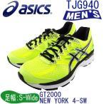ショッピングasics アシックス GT-2000 NEW YORK 4-SW ASICS ニューヨーク4 幅広 ランニングシューズ マラソン メンズ TJG940