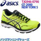 ショッピングasics アシックス ニューヨーク 5 TJG946 ジョギングシューズ ランニングシューズ ASICS GT-2000 NEW YORK5