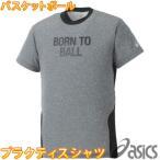 ショッピングasics アシックス 半袖Tシャツ バスケットボールウェア プラシャツ asics XB6545 部活