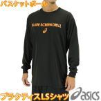ショッピングasics アシックス プラクティスシャツ バスケットボール XB991N 長袖 Tシャツ トレーニングウェア