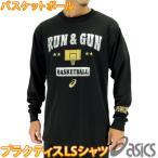 ショッピングasics アシックス 部活用 バスケットボール 長袖 Tシャツ XB991N