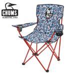 CHUMS ブービー イージー チェア BOOBY EASY CHAIR アウトドア チェア CH62-1275