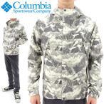 「セール」コロンビア ワバシュ 防水ジャケット レインウェア Columbia PM5989 027 通販 販売 即納 人気 2016年 新作 カッパ アウター オムニテック
