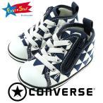 CONVERSE BABY ALL STAR N SANKAKU Z ネイビー ファーストシューズ 三角形 人気 おすすめ 即納 通販 販売 赤ちゃん靴 7CK040 32711375 幾何学模様