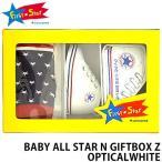 ショッピングconverse コンバース ファーストシューズ ベビーシューズ CONVERSE BABY ALL STAR N GIFTBOX Z 出産祝い 7CJ718 人気 ギフト おすすめ 即納 赤ちゃん靴 ベビー靴 ゴム