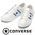 ショッピングconverse コンバース スター&バーズレザー メンズ レディース CONVERSE STAR&BARS LEATHER ローカット