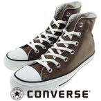 コンバース ALL STAR LIMONTANYLON HI CONVERSE