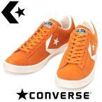 コンバース プロレザースエード オックス シェブロンスター オレンジ 32755653 CHEVRON&STAR HTG