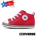 ショッピングAll コンバース ベビーオールスター CONVERSE BABY ALL STAR N Z ベビースニーカー