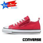 ショッピングconverse コンバース キッズ オールスター CONVERSE ALL STAR CHILD NZ OX チャイルド スニーカー