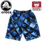 クロックスキッズサーフパンツ海水パンツ子供用水着CROCS128141子供用 子ども用 キッズ用 KIDS水着キャンプ 海 プール 海水浴 旅行