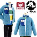 crocs キッズ フリースジャケット クロックス 子供服 モコモコジャケット 146207