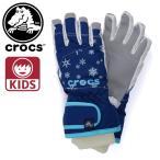 子供用 スノーグローブ グローブ クロックス キッズ スキーグローブ 手袋 女の子 crocs 148602