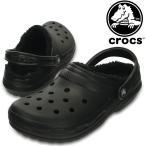 upsports_crocs-203591-060