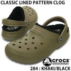 upsports_crocs-203593-cl-lined-pa-284