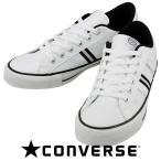 コンバース スニーカー CV VLC SL OX レザー CONVERSE バルカ ローカット メンズ 白 黒 ホワイト 32668950