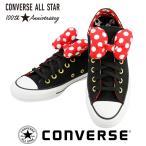 オールスター コンバース リボン ALL STAR ミニーマウス 32892381 レディースシューズ ディズニー CONVERSE 黒色 おすすめ 即納 販売 靴 カジュアル リアクト