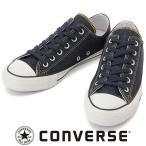ショッピングAll コンバース ALL STAR 100 DENIM US OX デニム ローカット